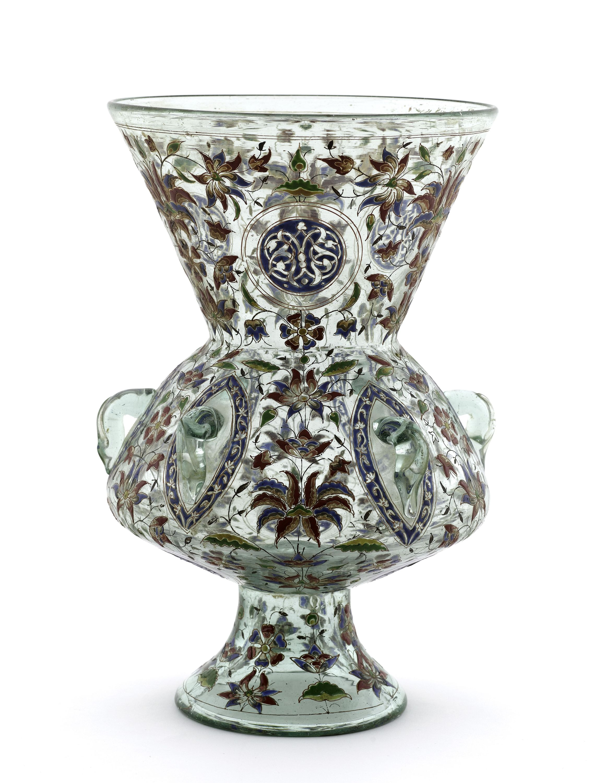 Philippe-Joseph Brocard - Lampe de mosquée