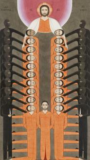 Nikola Sarić, Les Martyrs de Libye, PPD5704