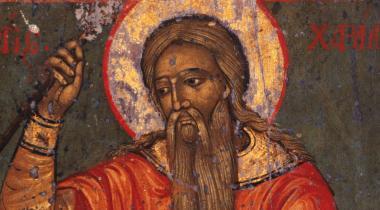Saint Charalampe et le démon
