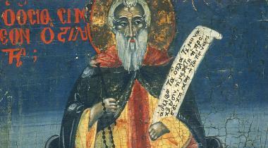 Saint Syméon le Stylite