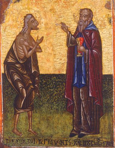 La Communion de sainte Marie l'Égyptienne