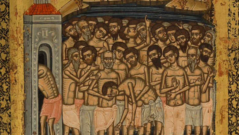Nikitarea, Les Quarante Martyrs de Sébaste